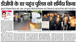 Dainik+Bhaskar+Middle+Finger+Protests+January+7+2012+interview+front+page+ZOOM