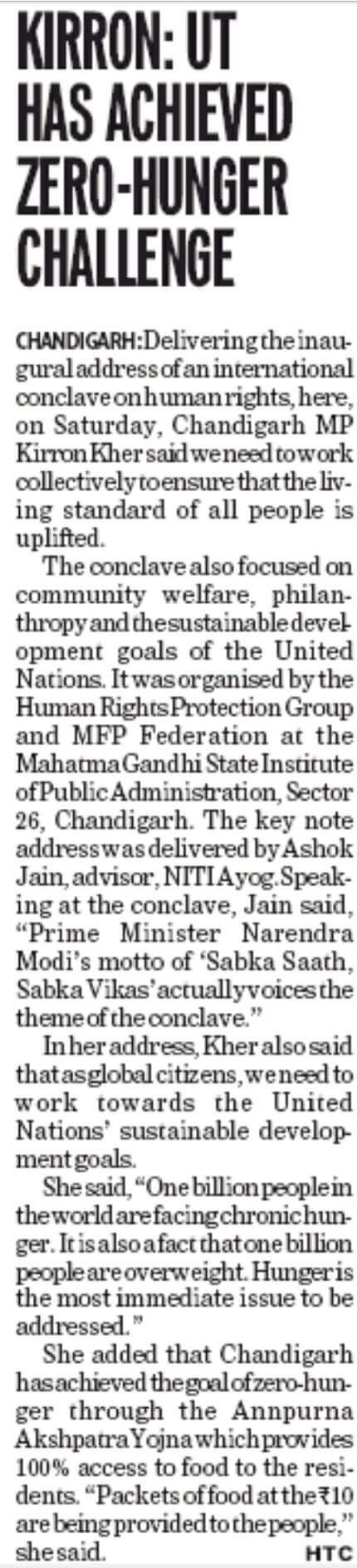 Hindustan Times - Nov 5, 2017