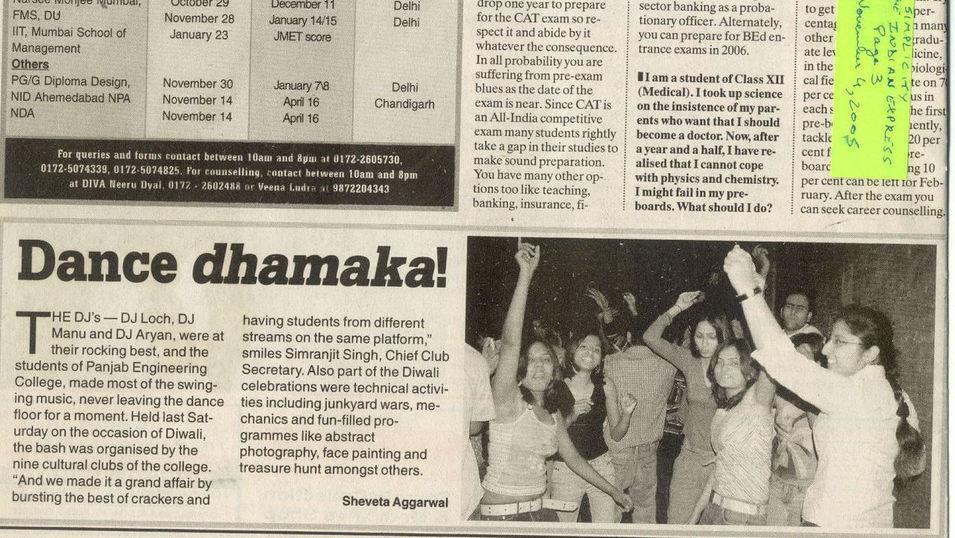 Indian Express - 2005