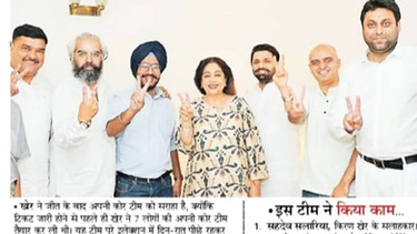 Dainik Bhaskar - front page - May 24, 2019