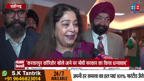 Prabhloch with MP Kirron Kher at the inaugural day of the 2.0 edition of the International Conclave