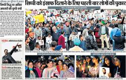 Dainik Bhaskar P6 December 14 2015