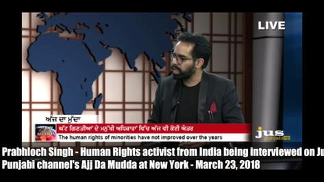 Prabhloch Singh's interview on Ajj Da Mudda show on Jus Punjabi channel - New York, USA