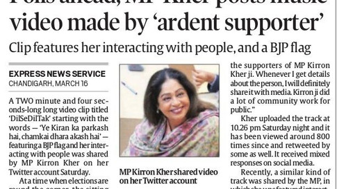 Indian Express - March, 2019