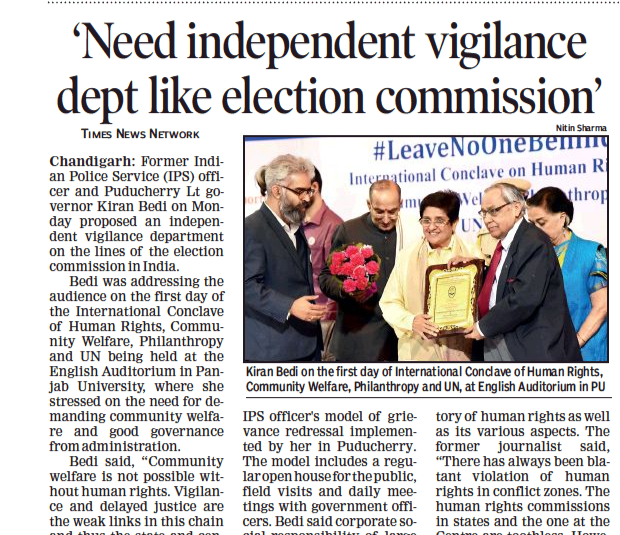 The Times of India - Nov 12, 2019