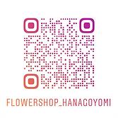 flowershop_hanagoyomi_nametag.png