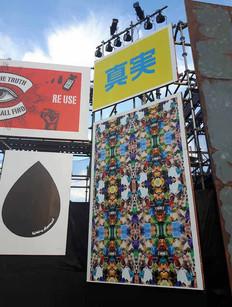 Shangri-la, Glastonbury Festival. 2017