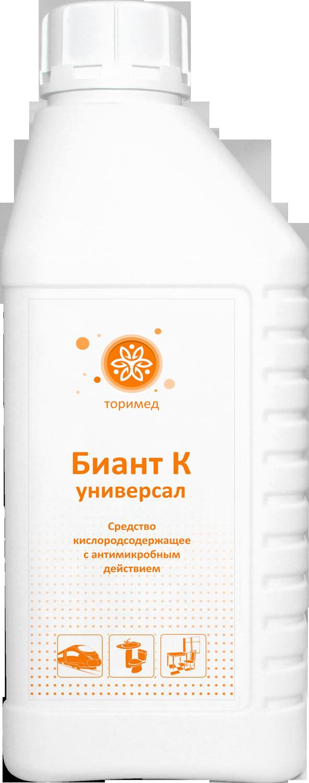 БК-универсал-пр