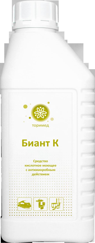 Батарейка-БК-пр