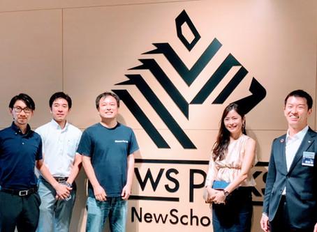 CFAKids代表の中山勇魚が「JCI JAPAN TOYP 2020 」全国知事会会長奨励賞を受賞しました!