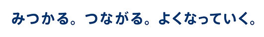 Slogan_1_blue.jpg