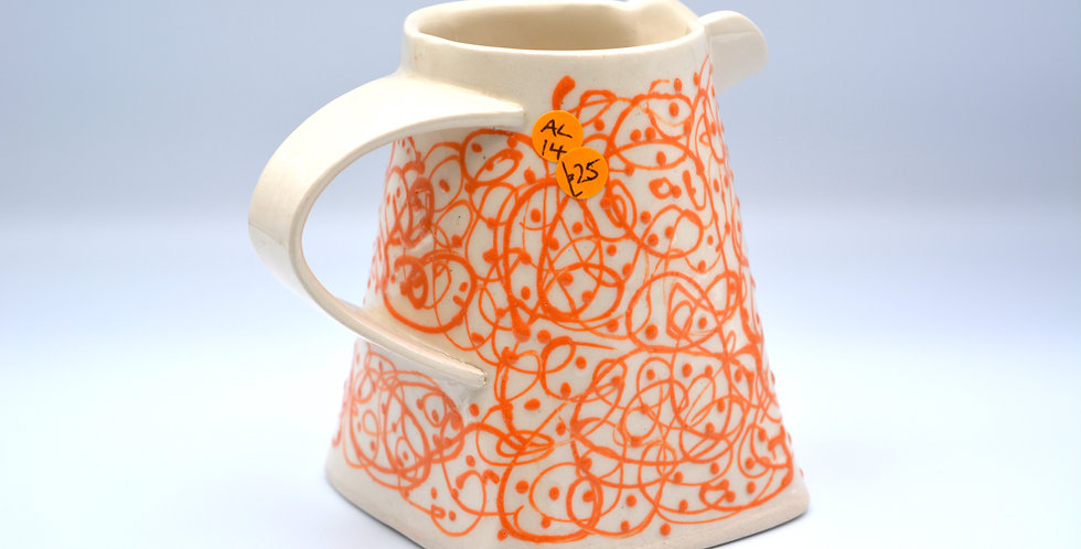 Patterned Pouring Jug 2