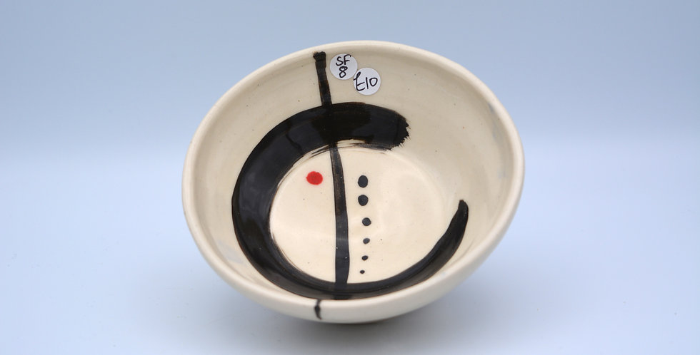 Patterned Dish 3