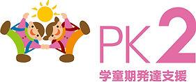 Brandmark_A42-PK2.jpg