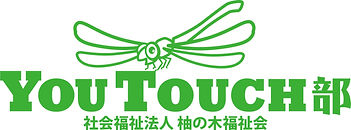 E-YOU TOUCH部.jpg
