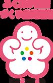 福岡健康づくり団体・事業所宣言.png
