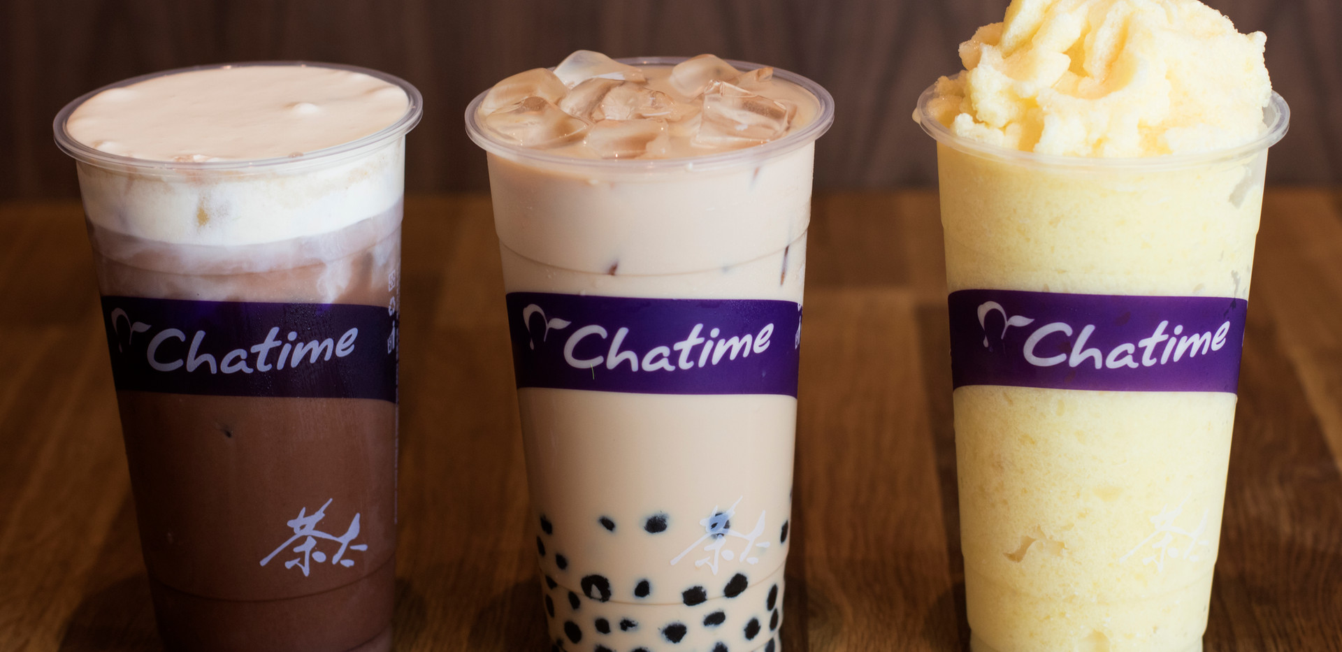 Deliveroo - Chatime, Coventry