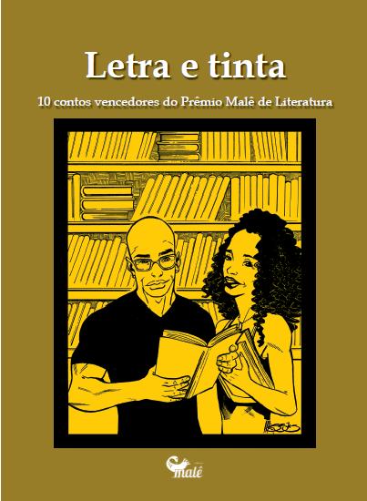 Coletânea de contos será lançada no próximo sábado