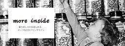 富士市,美容室,ココ,スタイリング剤