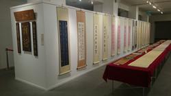 Opening Ceremony & Exhibition