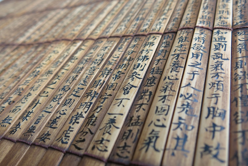 calligraphy on bamboo