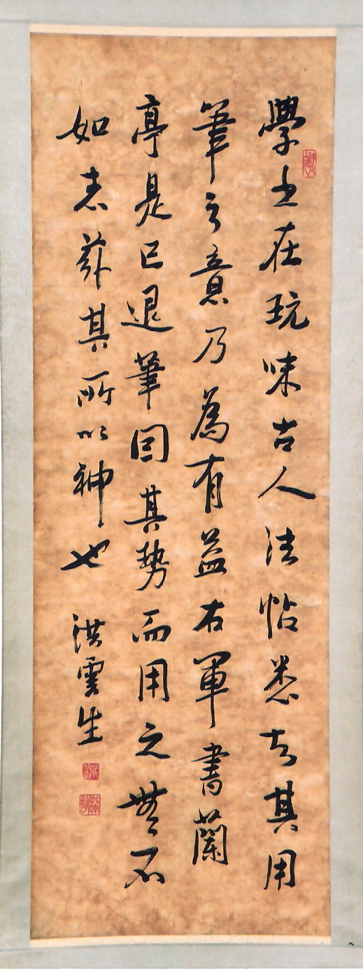 The Art of Learning Calligraphy