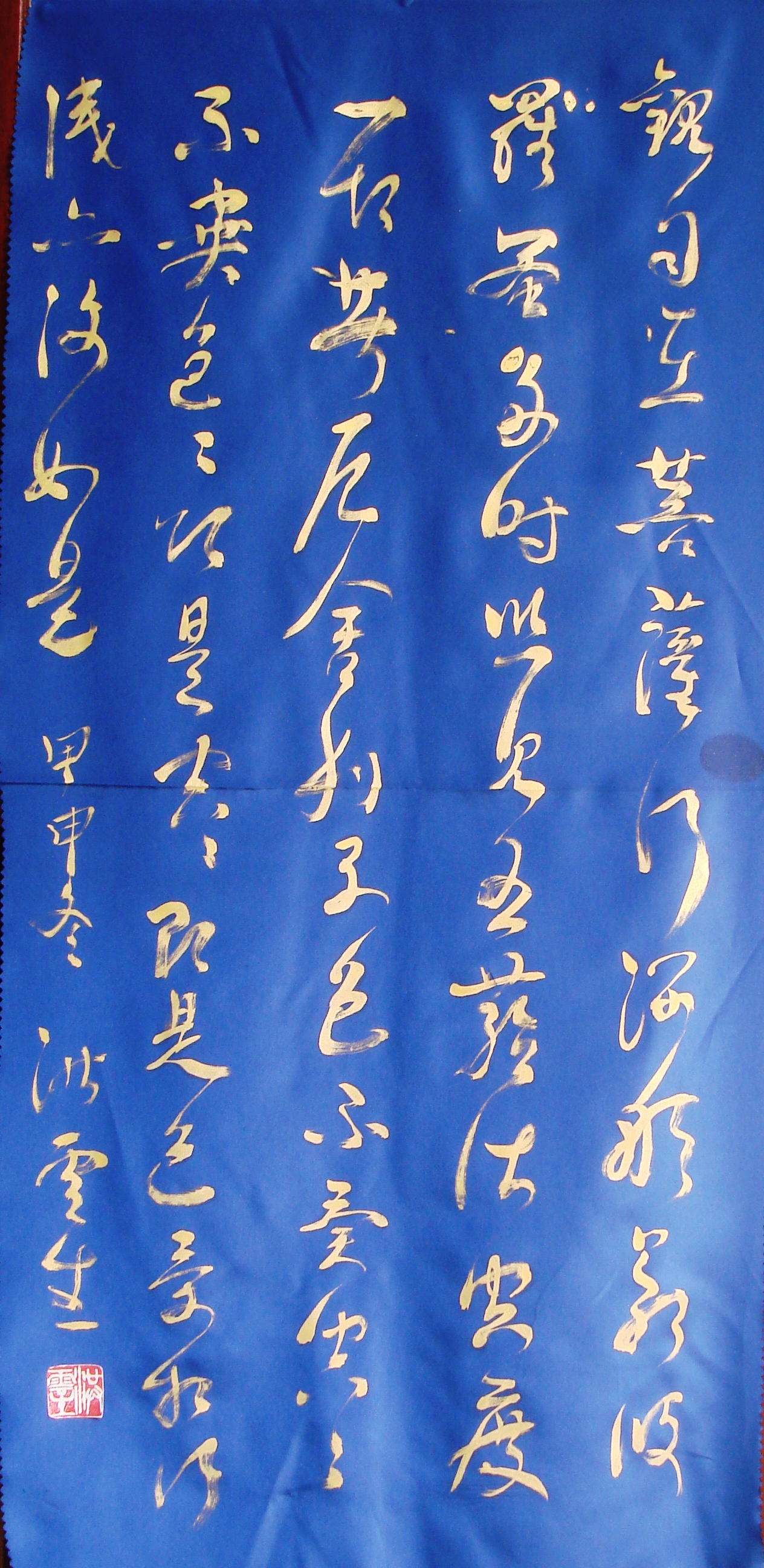 Abstract from Heart Sutra