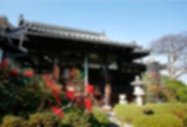 shorinji-temple.jpg