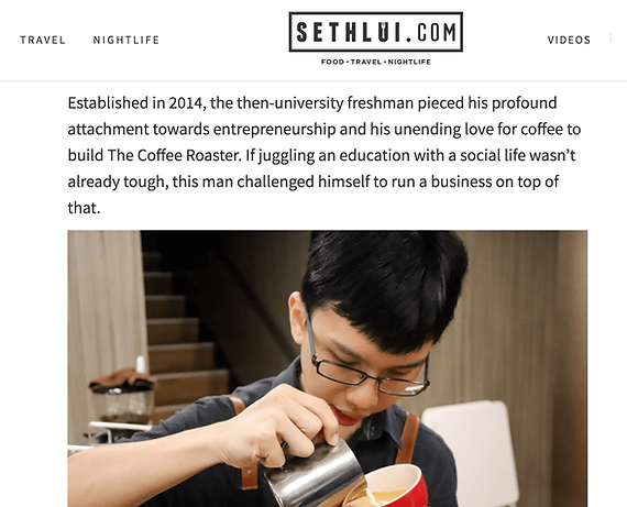 Seth Lui The Coffee Roaster story.png