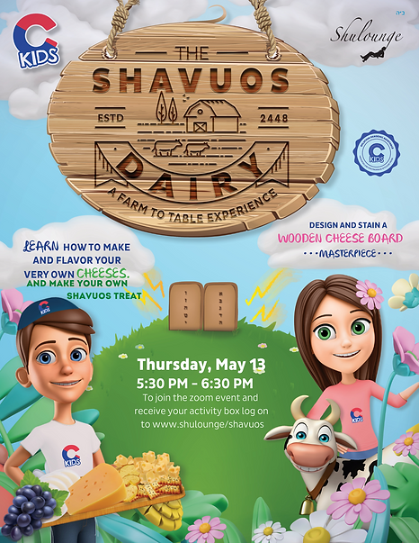 flyer CKids Club Shavuos .png