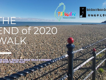 The end of 2020 walk