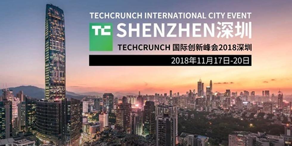 TechCrunch 2018 Shenzhen 深圳