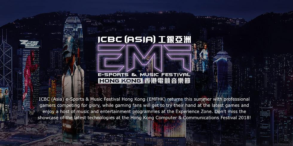Hong Kong E-Sports & Music Festival 2018