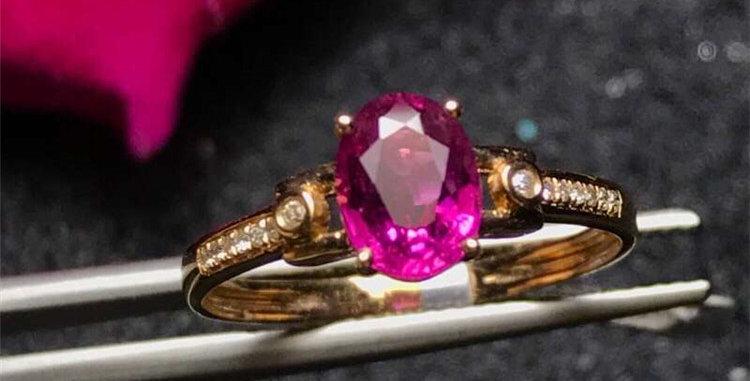 Tourmaline 18kt Rose Gold Engagement Ring