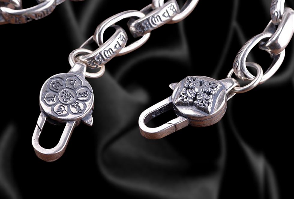 Six-Word Engraved Mantra Clasp Sterling Bracelet Set