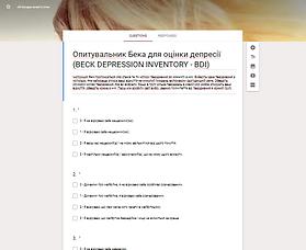 Тести.png