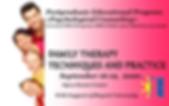 Сімейне-консультування-вер АНГЛ.png