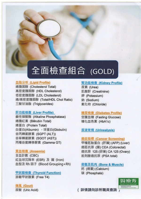 health plan 2.jpg