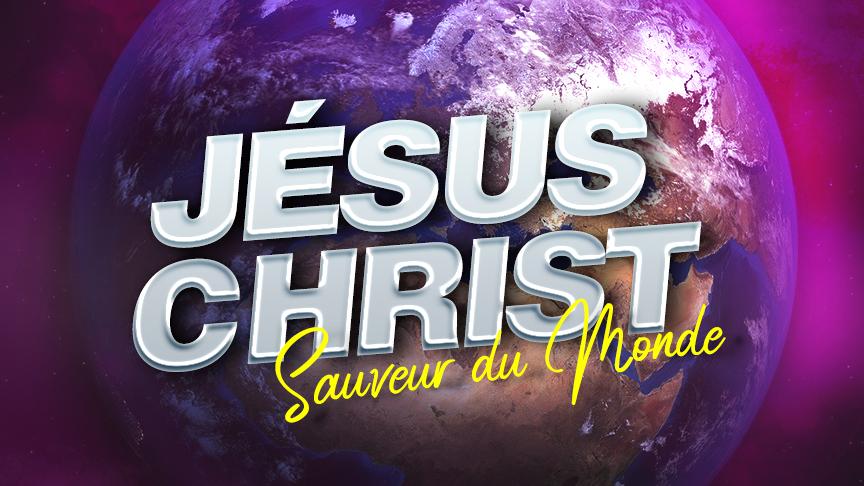 Poster chambre d'ados : Jésus-Christ Sauveur du monde
