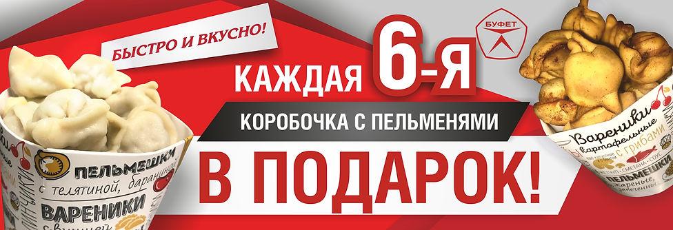 6_KOROBKA_V_PODAROK.jpg