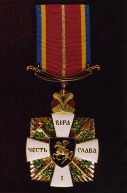 Орден Вера Честь Слава