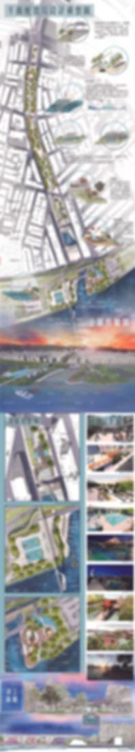 4.渡_作品內容2.jpg