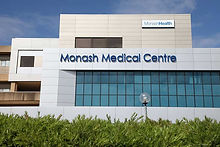 monash-medical-centre2.jpg