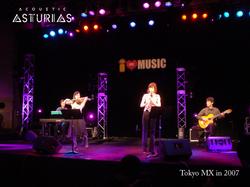 TokyoMX(TV program) in 2007