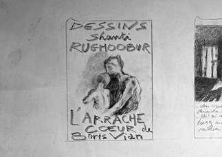 Boris Vian DESSIN SHANTI RUGHOOBUR