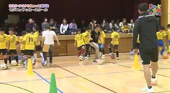 岩槻サッカースクール