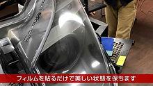 training_002-compressor.jpg