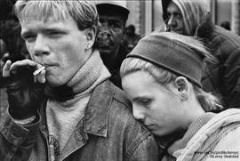 Los adolescentes de la calle