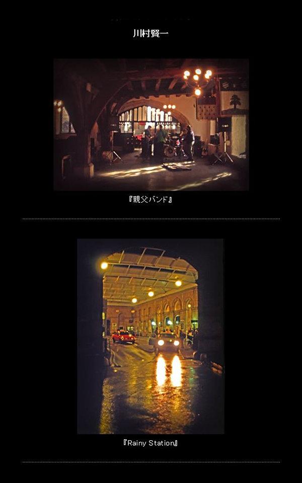 11-川村.jpg