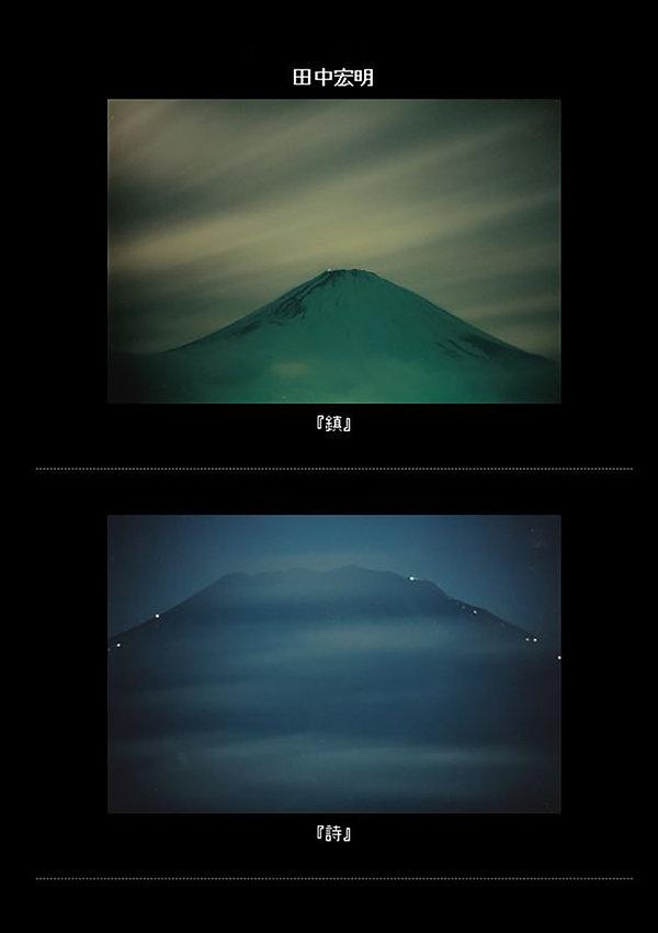 7-田中.jpg